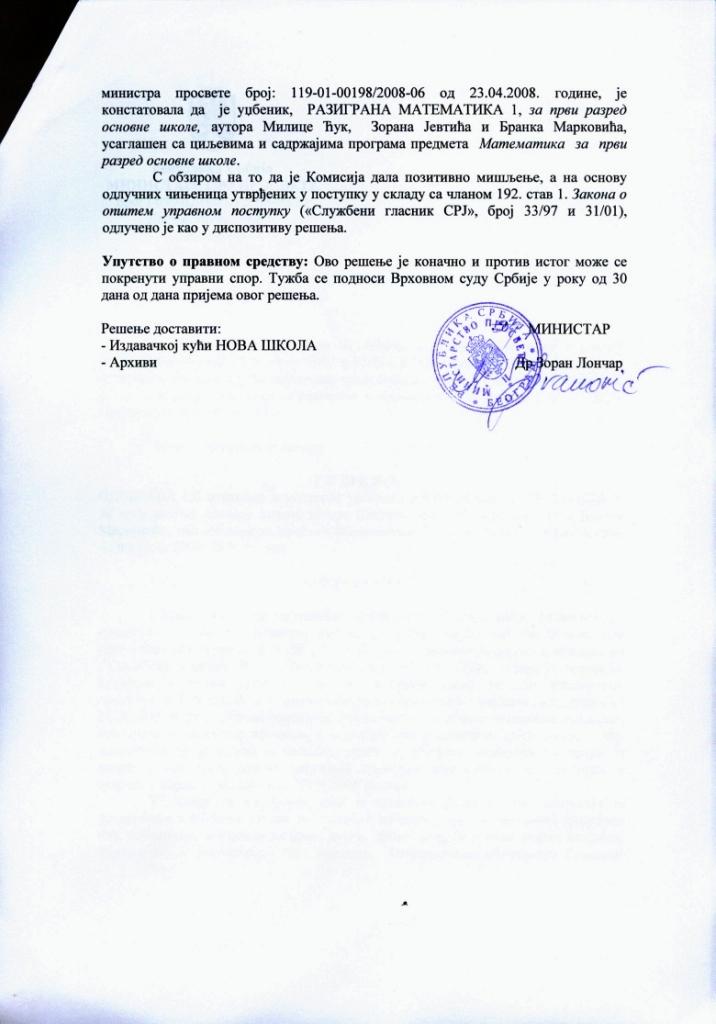 Matematika-1strana2
