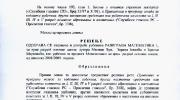 Matematika-1strana1