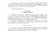 Matematika-radni-list-1-strana1