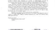 Matematika-radni-list-1-strana2