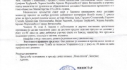 Vezbe znanja 2 - srpski str. 2
