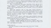 srpski-j-radna-sveska-2-strana