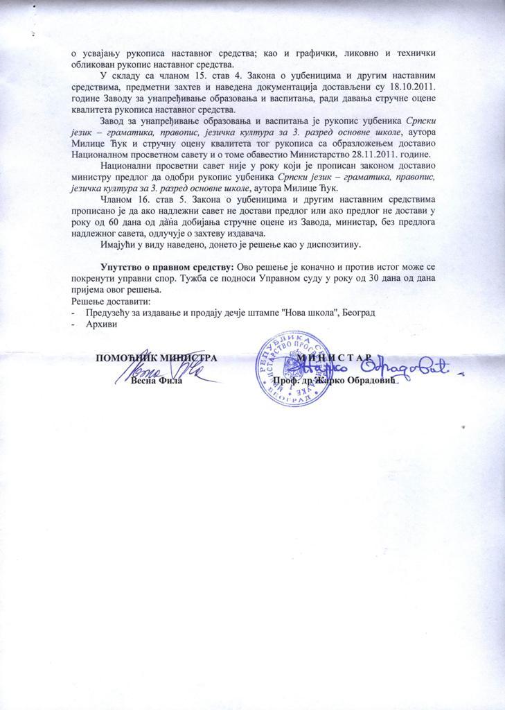 Srpski jezik - gramatika 3 - druga strana