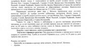 Vezbe znanja 3 - matematika str. 2