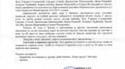 Vezbe znanja 3 - srpski str. 2