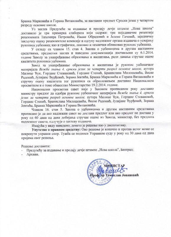 Vezbe znanja 4 - srpski str. 2