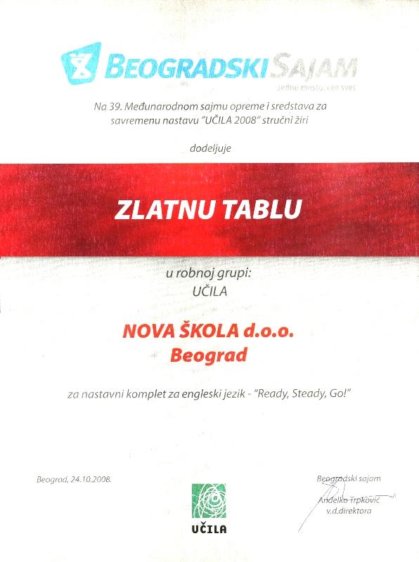 01 sajam-beograd-2008
