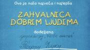 11 os-dusan-dugalic-beograd-2005