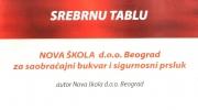 02 sajam-beograd-2006