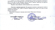 Srpski jezik - radna sveska 5 2str.jpg