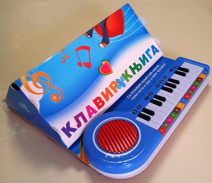Клавир књига