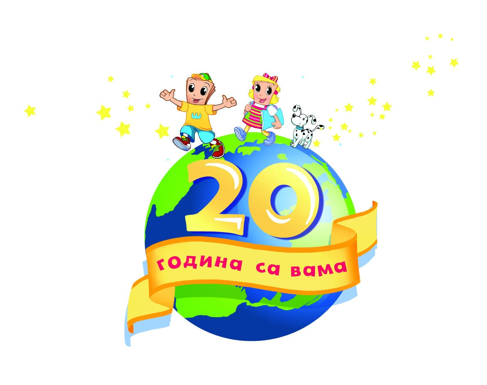 pozivnica 2015